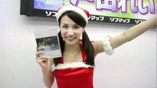 グラビア活動を中心に、バラエティや映画などにも進出している戸田れいさんが、DVD「欲望の対象」の発売。その記念イベントからのメッセージ...