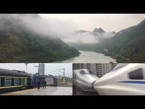 Train from Zhangjiajie 张家界 to Yichang 宜昌 to Chongqing 重庆市!
