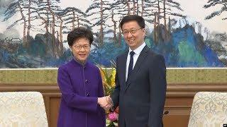 时事大家谈:习近平、韩正见林郑 北京对港下达最后通牒?