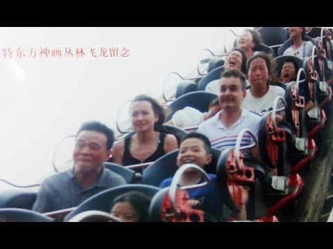 Wonderful China: Парк аттракционов в Нинбо.  Ningbo's Fantawild Cultural Heritage Park