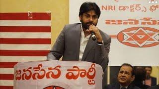 JanaSena For New Age Politics - Special Video #JanaSenaParty #PravasaGarjana #Srikakulam