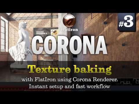 Texture Baking With Corona Renderer - Tutorial