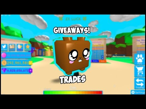 Bubble Gum Simulator Giveaways And Trades! (LEGENDARY ONLY!) - Roblox