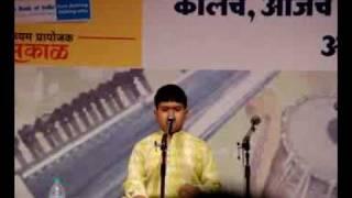 Prathamesh Laghate - He surranno chandra....