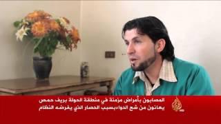 شح الدواء في منطقة الحولة بريف حمص