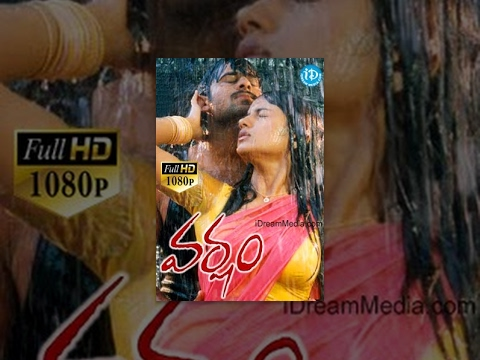 Varsham Telugu Full Movie || Prabhas, Trisha, Gopichand || Sobhan || Devi Sri Prasad