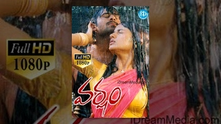 Varsham Full Movie