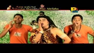 free mp3 songs download - Haryanvi bhole songs mane bata de bhole
