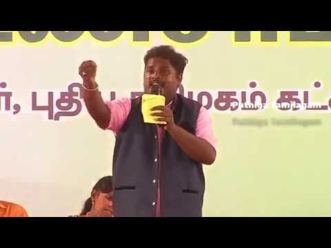 Devendran Mass Song in Mathichiyam Bala.