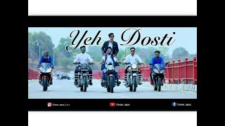 yeh dosti hum nhi todenge | true friend story | friend forever |