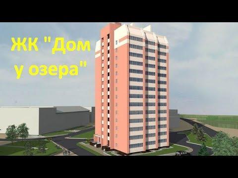 """ЖК """"Дом у озера"""". Апрель 2019 года. Новостройки. Нижний Новгород."""