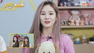 [Idol talkTV MSG EP.05] 곰인형 앞에선 180도 다른 모습?! 에버글로우 미아와 땡이와 대화 타임