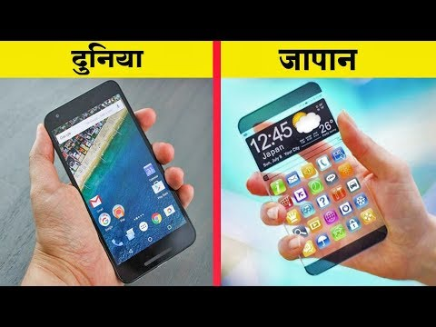 5 SMARTPHONES जिन्हे आप ज़रूर देखना चाहेंगे   Top 5 Upcoming Smartphones 2019   You Need To See