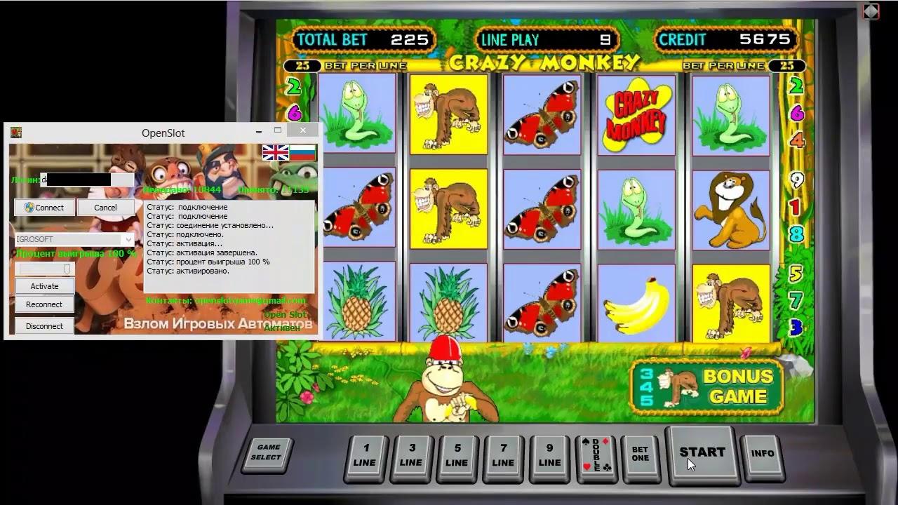 Центр выплат игровые автоматы