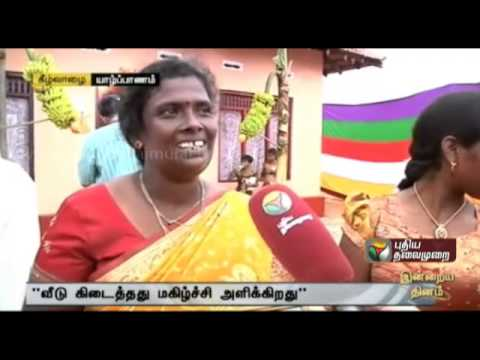 Interview of Tamilians in Srilanka those who recieved the home provided by TN Government.