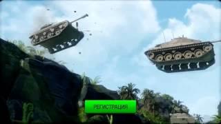видео Armored Warfare скачать торрент