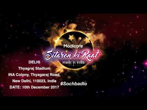SITARON KI RAAT, Thyagaraj Stadium, New Delhi - 10th December 2017