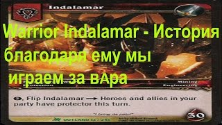 Warrior Indalamar - История / благодаря ему мы играем за вара