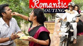 Romantic Outing |Thiru & Anandhi | Best of Naayagi