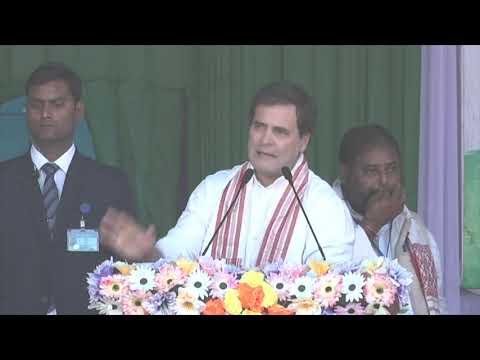 Shri Rahul Gandhi addresses Ashtitwa Rakhyar Samabekh in Guwahati, Assam