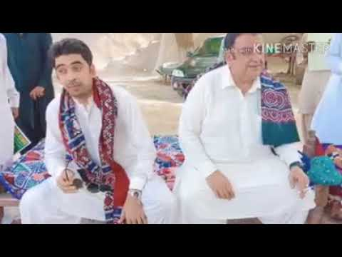 jiye khair mohammad khokhar election song 2018