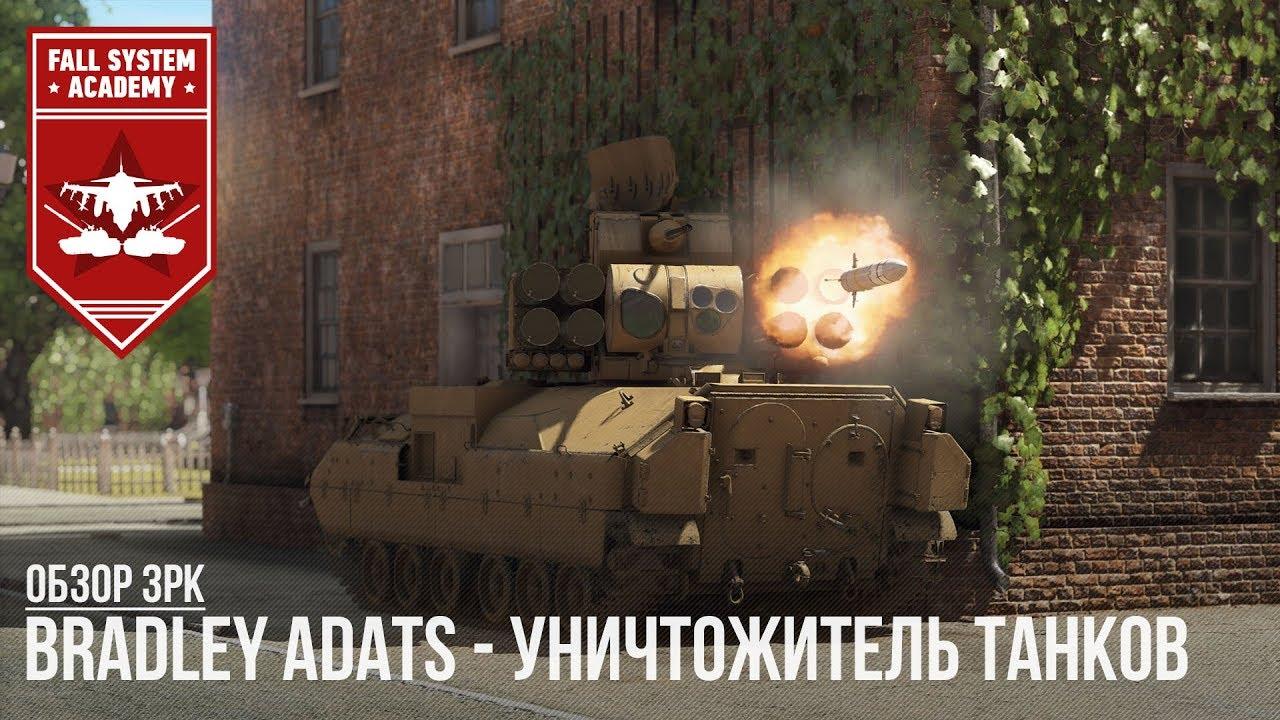 обзоры танков в war thunder