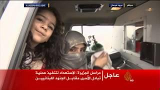 بالفيديو.. أول ظهور لطليقة زعيم داعش