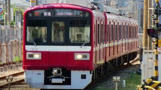 京急線接近メロディー集(上大岡以北)