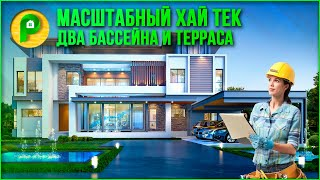 Проект дома в стиле хай тек. Дом с бассейном, большой террасой и парковкой. Ремстройсервис V-535