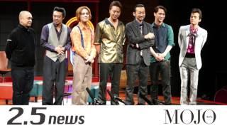 詳細レポートはコチラ http://25news.jp/?p=16013 【公演データ】 「MOJ...