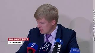Заместитель губернатора Севастополя Илья Пономарёв снова оскорбил депутатов Заксобрания