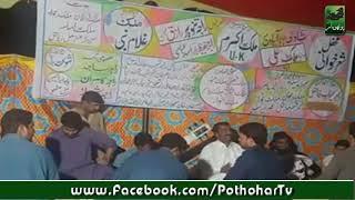 Download Video Raja Hafeez Babar & Asad Abbasi | Pothwari Sher MP3 3GP MP4