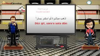 Arapça sözcük öbekleri kelime öğrenme 1 arapça öğrenmek 2017 Video
