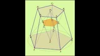 Правильная усечённая пирамида. Найдите периметр многоугольника по известным периметрам оснований