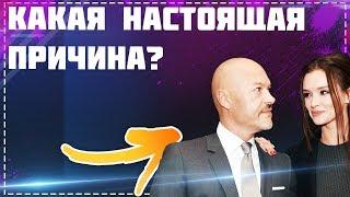 Федор Бондарчук и Паулина Андреева расстались?