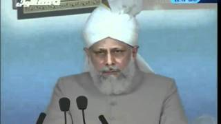 (Urdu) Jalsa Salana UK 2009 - Address to Ladies - Islam Ahmadiyya