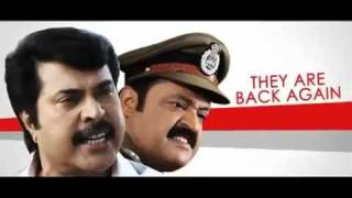 The King and The Commissioner - Megastar Mammootty and Action Hero Suresh Gopi in New Promo Dec 2011