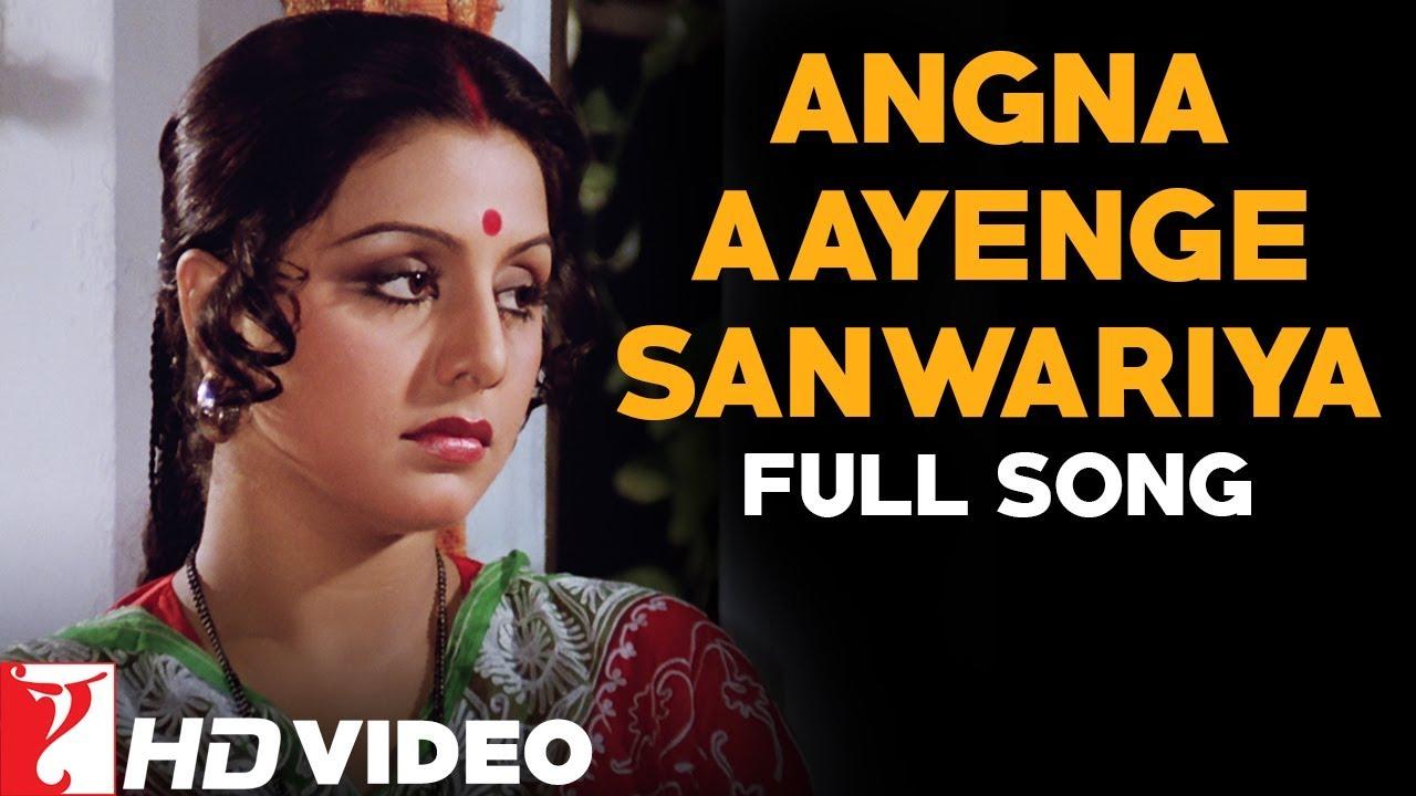 Download Angna Aayenge Sanwariya - Full Song   Doosara Aadmi   Rishi Kapoor   Neetu   Pamela Chopra, Deven