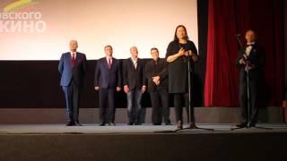 Торжественное открытие Первого Кинофестиваля «Дни литовского кино в Санкт-Петербурге»