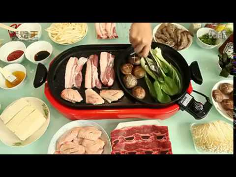Teppanyaki & Steamboat On The Electric Grill Pan & Hot Plate