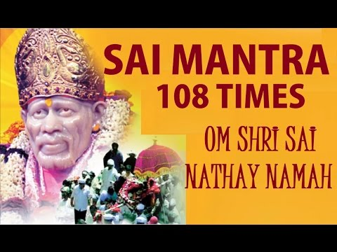 Sai Mantra 108 times I Audio Song Juke Box