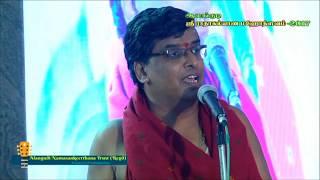 216 - Udayalur Kalyanarama Bhagavathar praises Shankar Raman who plays Harmonium