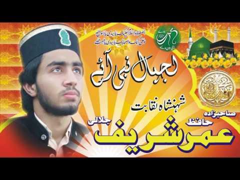 Baixar Akram Jlali - Download Akram Jlali | DL Músicas