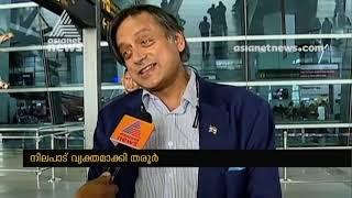 'Don't mix cricket & politics' says MP Shashi Tharoor