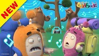 Чуддики | Празднование с Медведями | Смешные мультики для детей