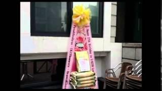 그룹 유키스(U-KISS) 수현(SooHyun) 생일축하 쌀드리미화환 - 쌀화환 드리미 Dreame for …