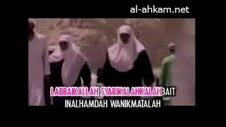 Panggilan Haji (Karaoke)