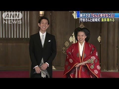 絢子さま「なんと幸せなこと」 明治神宮で結婚式(18/10/29) - YouTube
