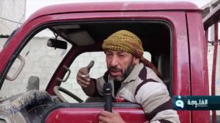 #في_الواجهة   معاناة اهالي وادي بردى بريف دمشق وانقطاع الماء  ومرارة الحصار والحرب