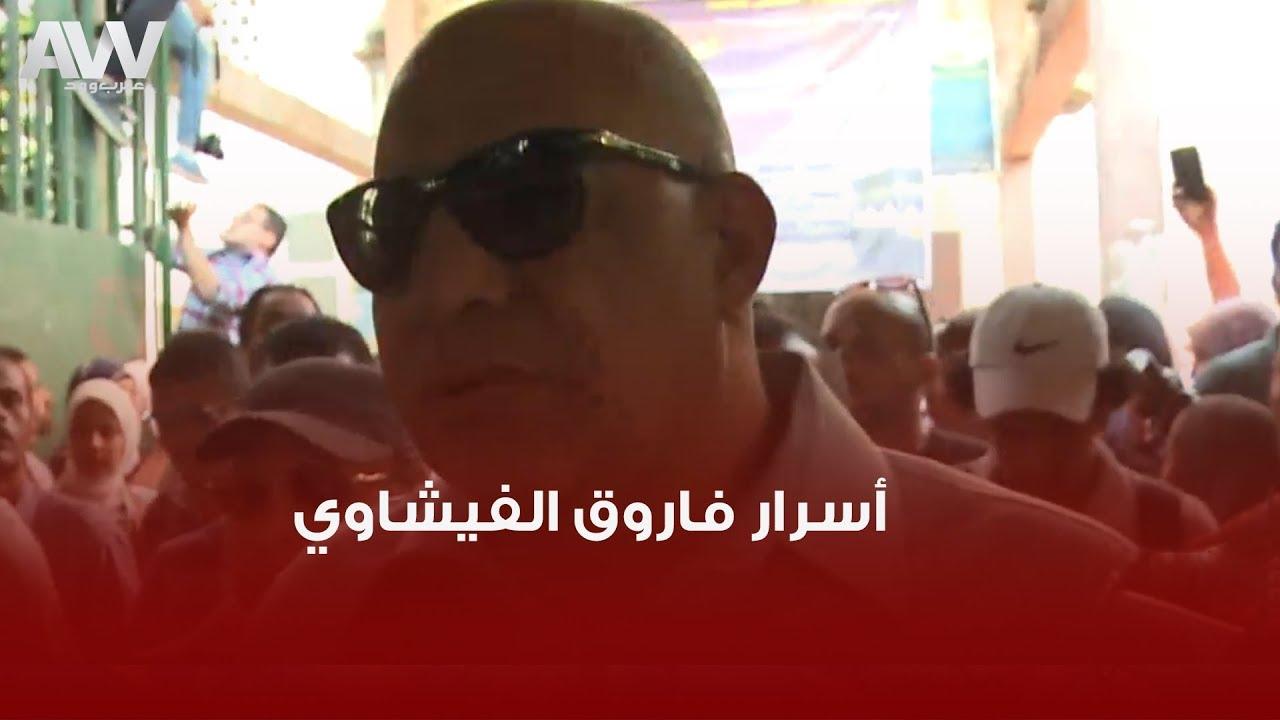 عرب وود | نجوم الفن يكشفون أسرار فاروق الفيشاوي بعد وفاته